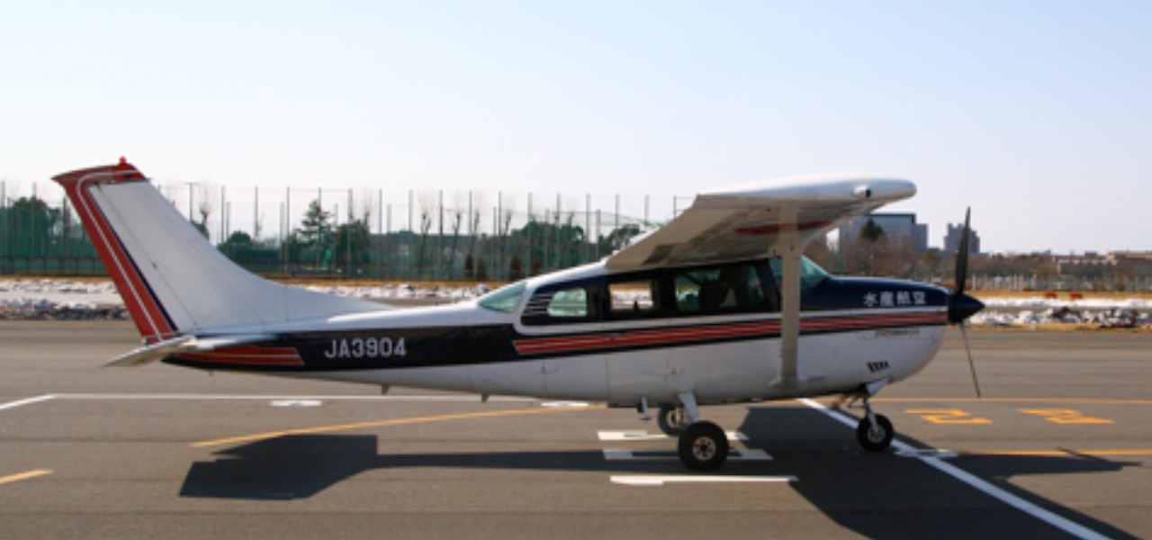 First Flights over Japan in 2014